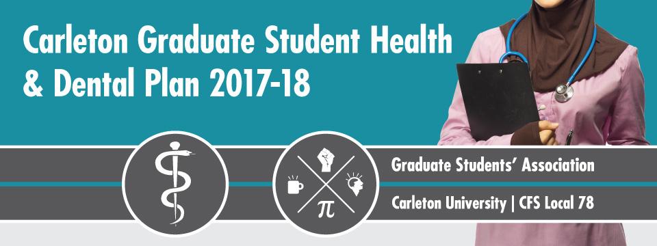 GSA Health Plan 2017-18